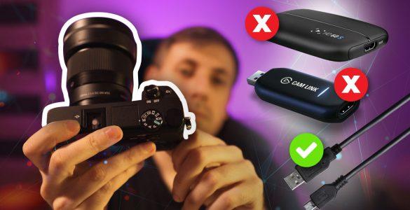 aparat jako kamera internetowa